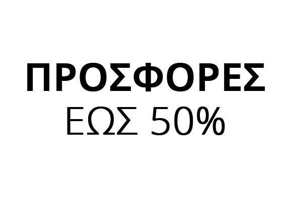 fin-576x400
